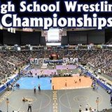 2014 High School Wrestling State Championships