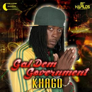 Gal Dem Government - Single