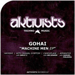 Machine Men - EP